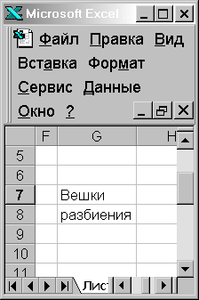 hello_html_12e3f81d.png