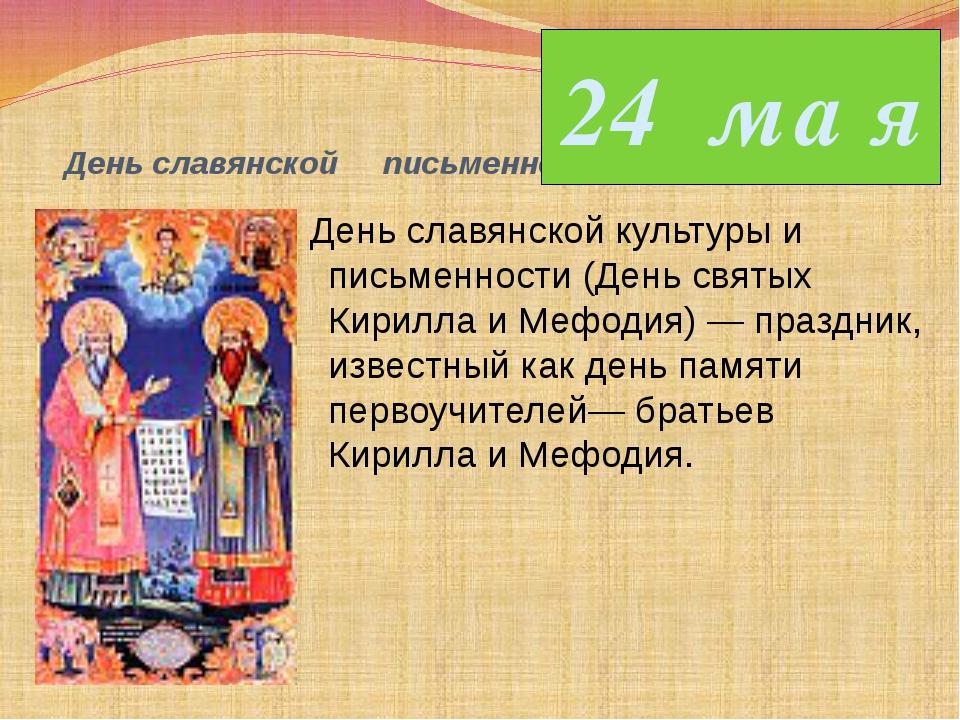 Практическая значимость: Русское письмо – очень важная часть национального до...