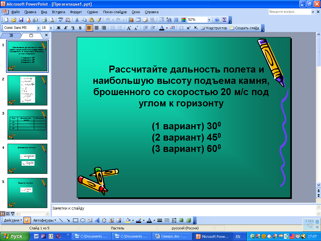 hello_html_m14cc2a7.png