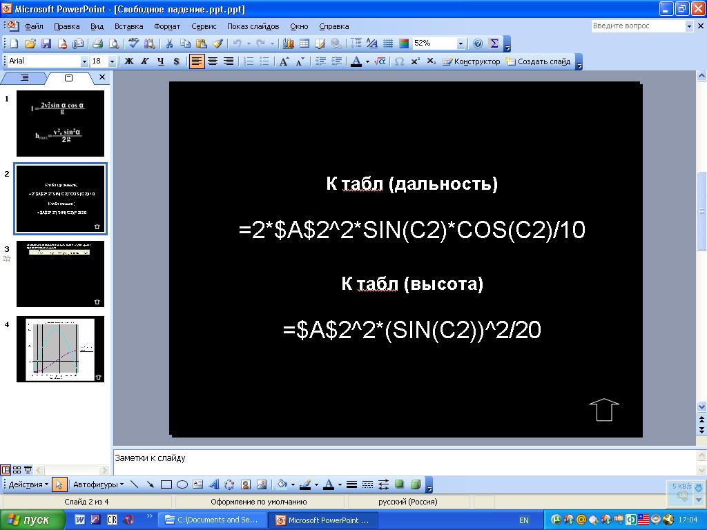 hello_html_m45b2aea.png