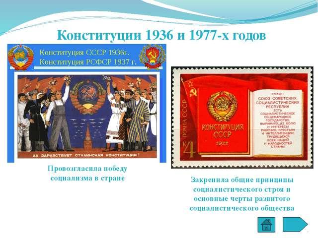 Что значит быть гражданином России? Во-первых, это значит обладать правами, у...