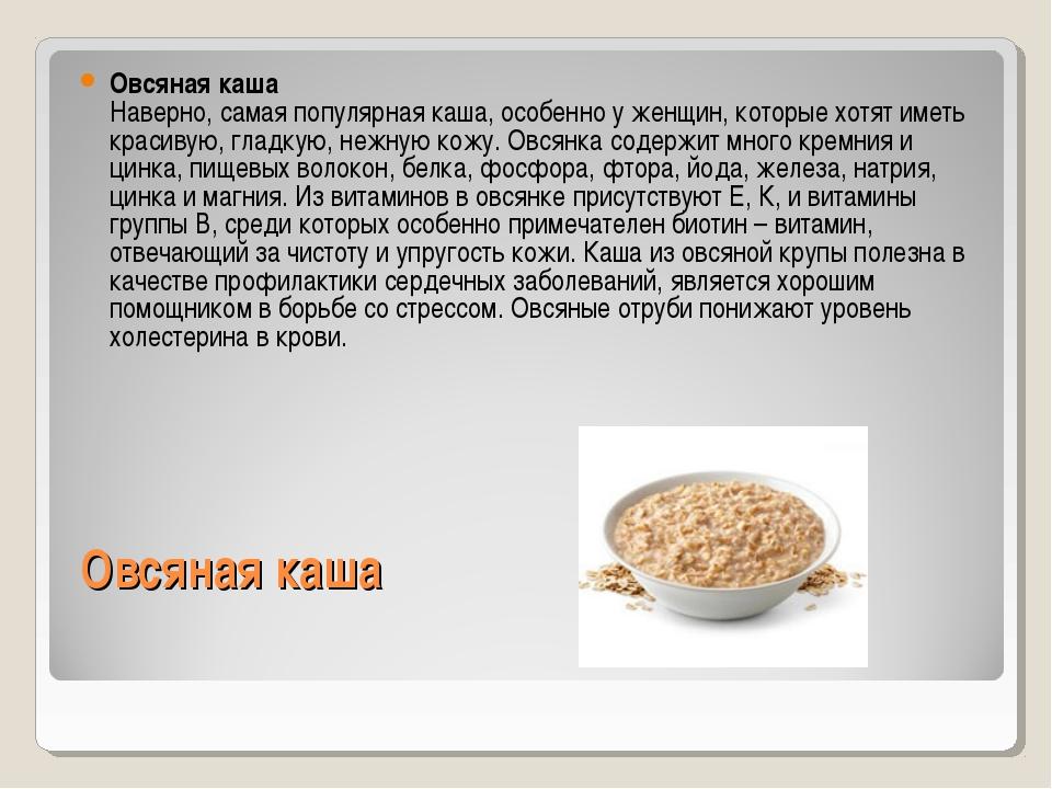 Самые полезные крупы для похудения: ТОП-5