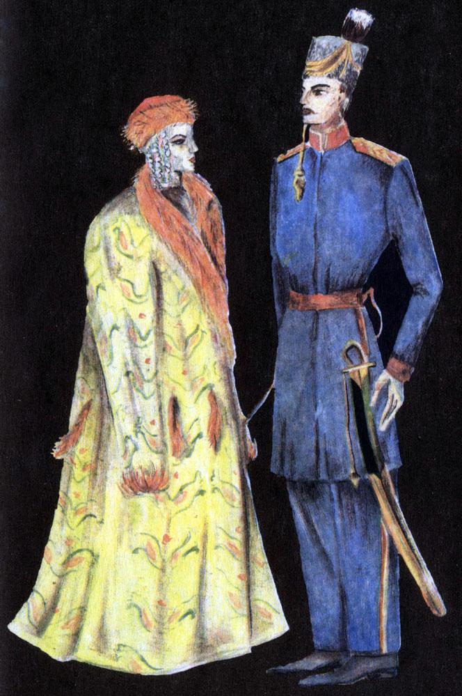 Казачий костюм. XIX в., первая половина