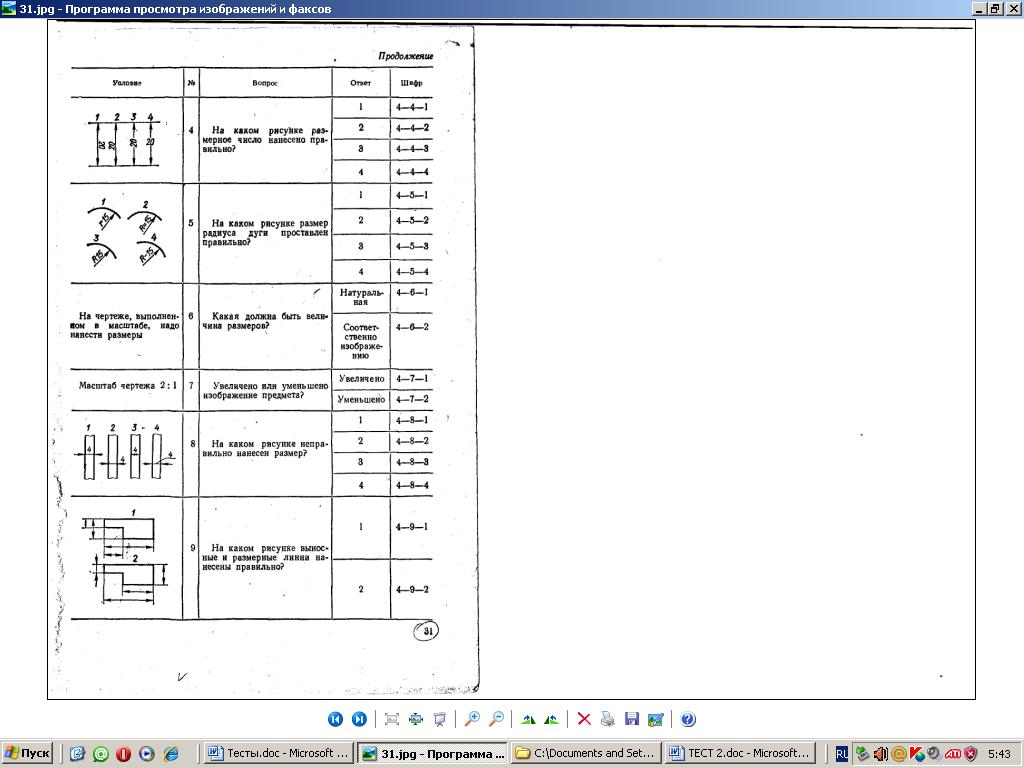 hello_html_35510cf6.png
