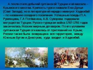 А после стало добычей султанской Турции и её вассала – Крымского ханства. Кр