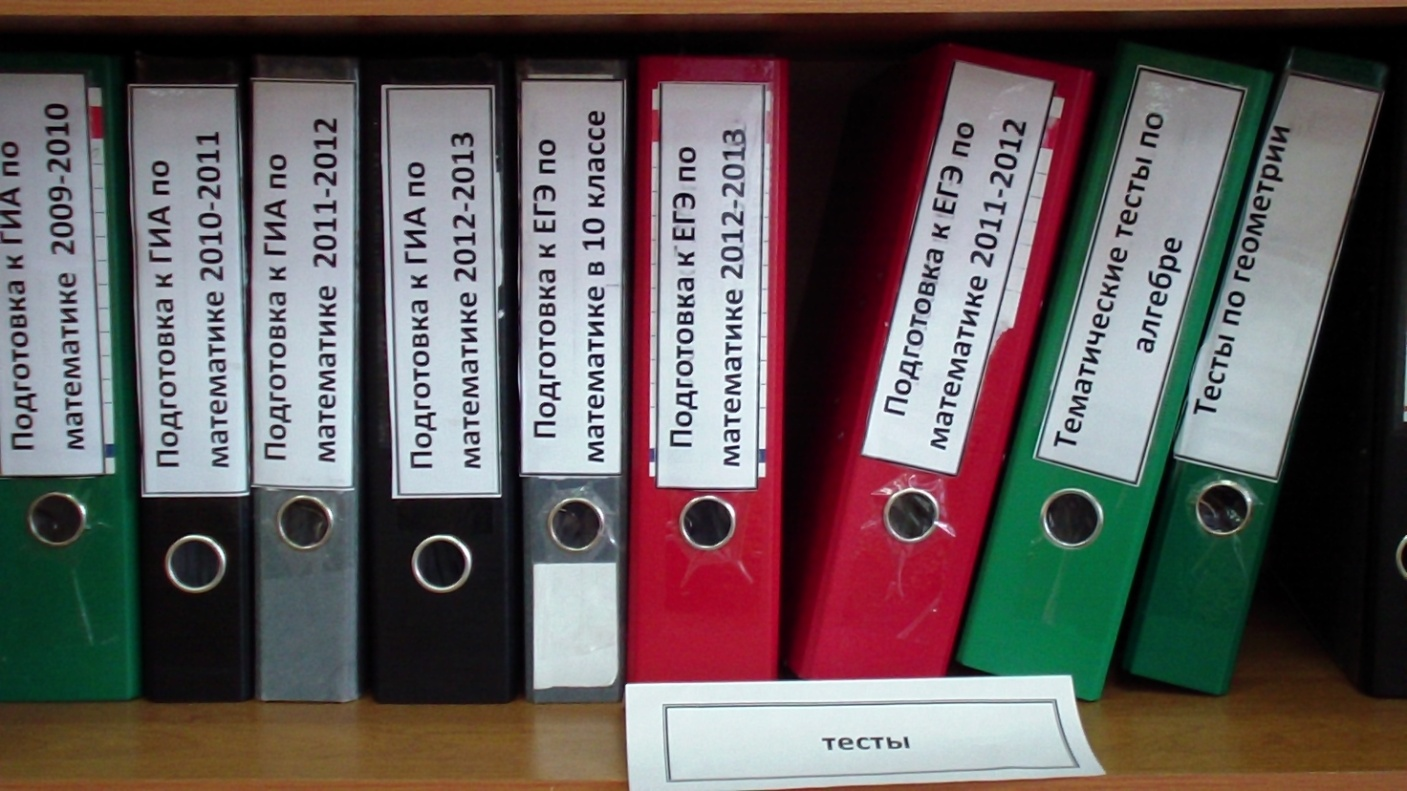 C:\Documents and Settings\Admin\Рабочий стол\Сетлана Германовна\SAM_0229.JPG