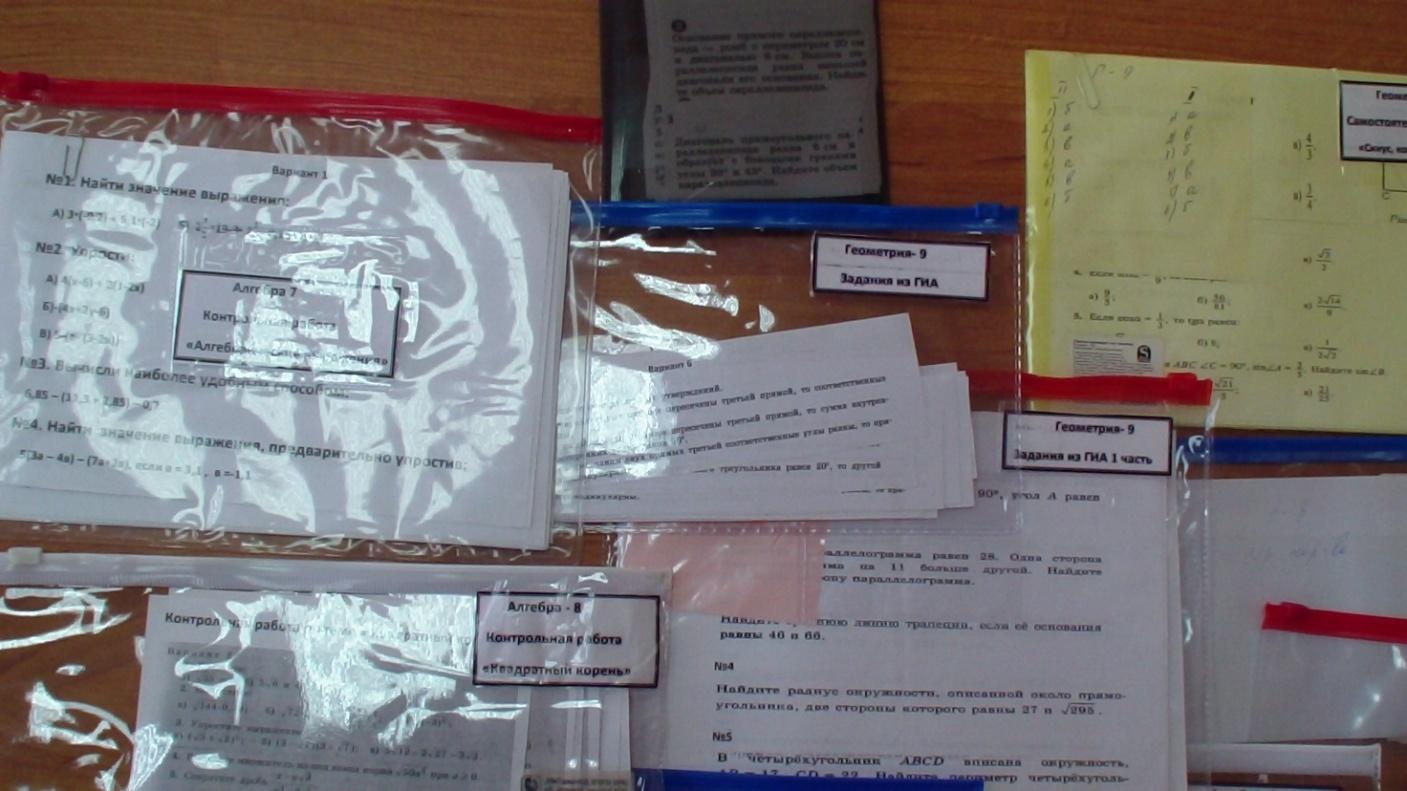 C:\Documents and Settings\Admin\Рабочий стол\Сетлана Германовна\SAM_0222.JPG