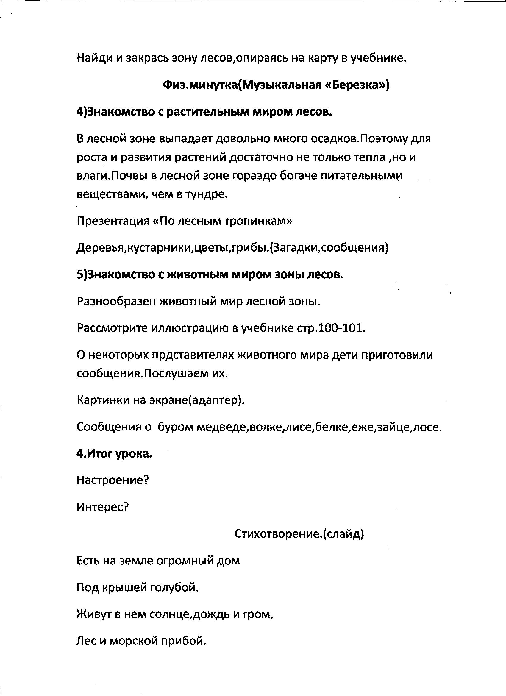 hello_html_736832c6.jpg