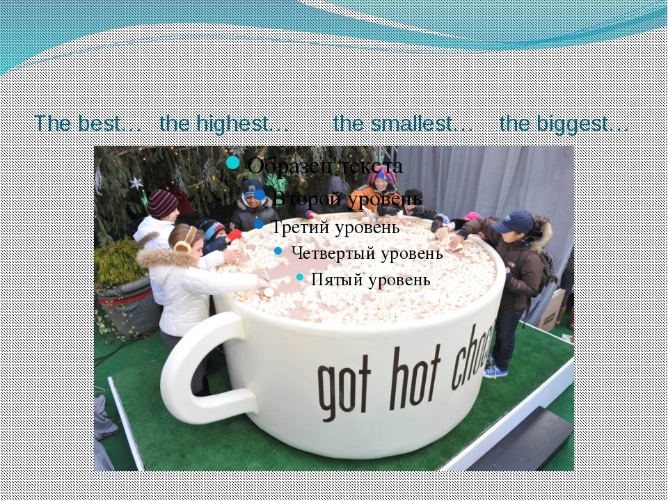 The best… the highest… the smallest… the biggest…