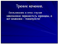 hello_html_25802b44.png