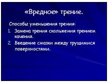 hello_html_m923aeb6.png