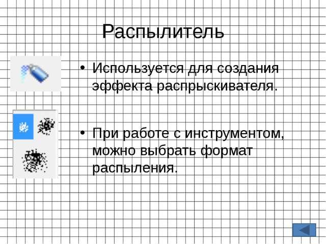 Домашнее задание Атамура, стр.84-93, ЧИТАТЬ Арман – ПВ, стр.124-127, 132-134,...