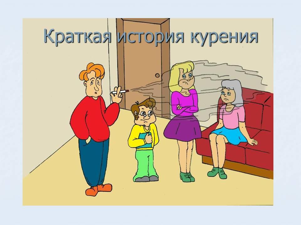 hello_html_m740070ab.jpg
