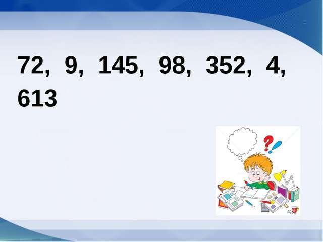 72, 9, 145, 98, 352, 4, 613