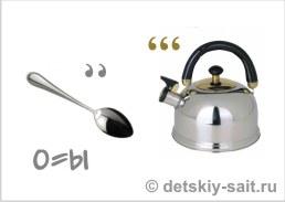 http://www.detskiy-sait.ru/rebusy/rebus-zimniy-02.jpg