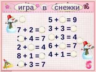 7 + 2 = 9 3 + 4 = 7 2 + 2 = 4 8 + 1 = 9 4 + 3 = 7 5 + 4 = 9 3 + 3 = 6 1 + 3 =