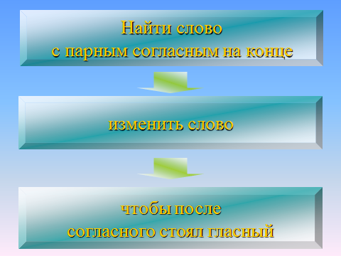 hello_html_m5e3adcc2.png