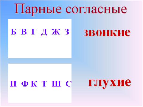 hello_html_m798dc8d2.png