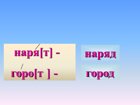 hello_html_m7c46ed7d.png