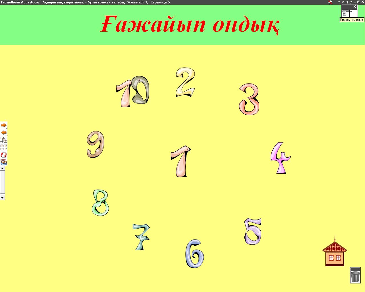 hello_html_m44f03ea8.png