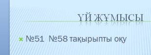 hello_html_330f0fd.png