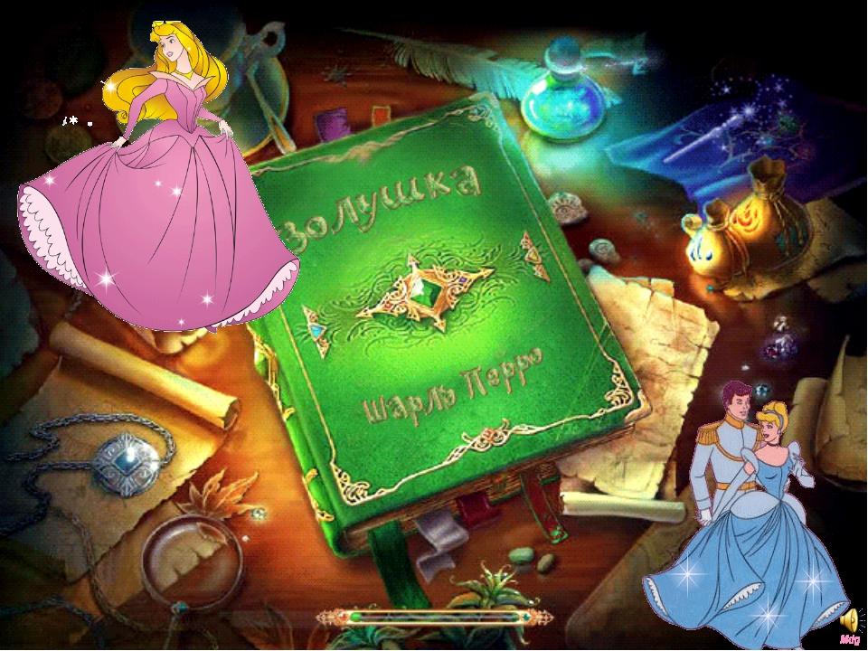 Картинка анимашка книга сказок, флэш