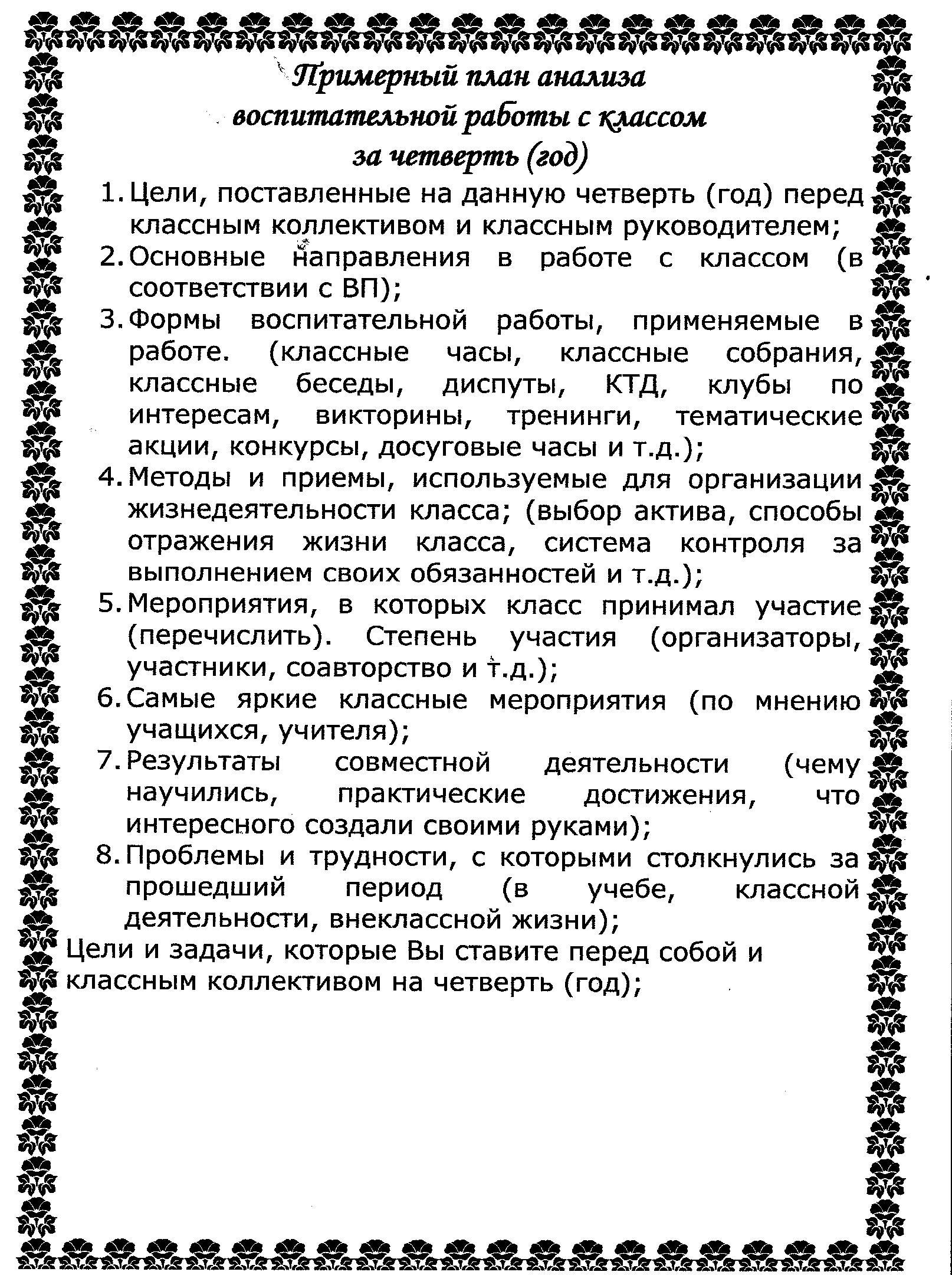 C:\Documents and Settings\Admin\Рабочий стол\Изображение5641631321 004.jpg