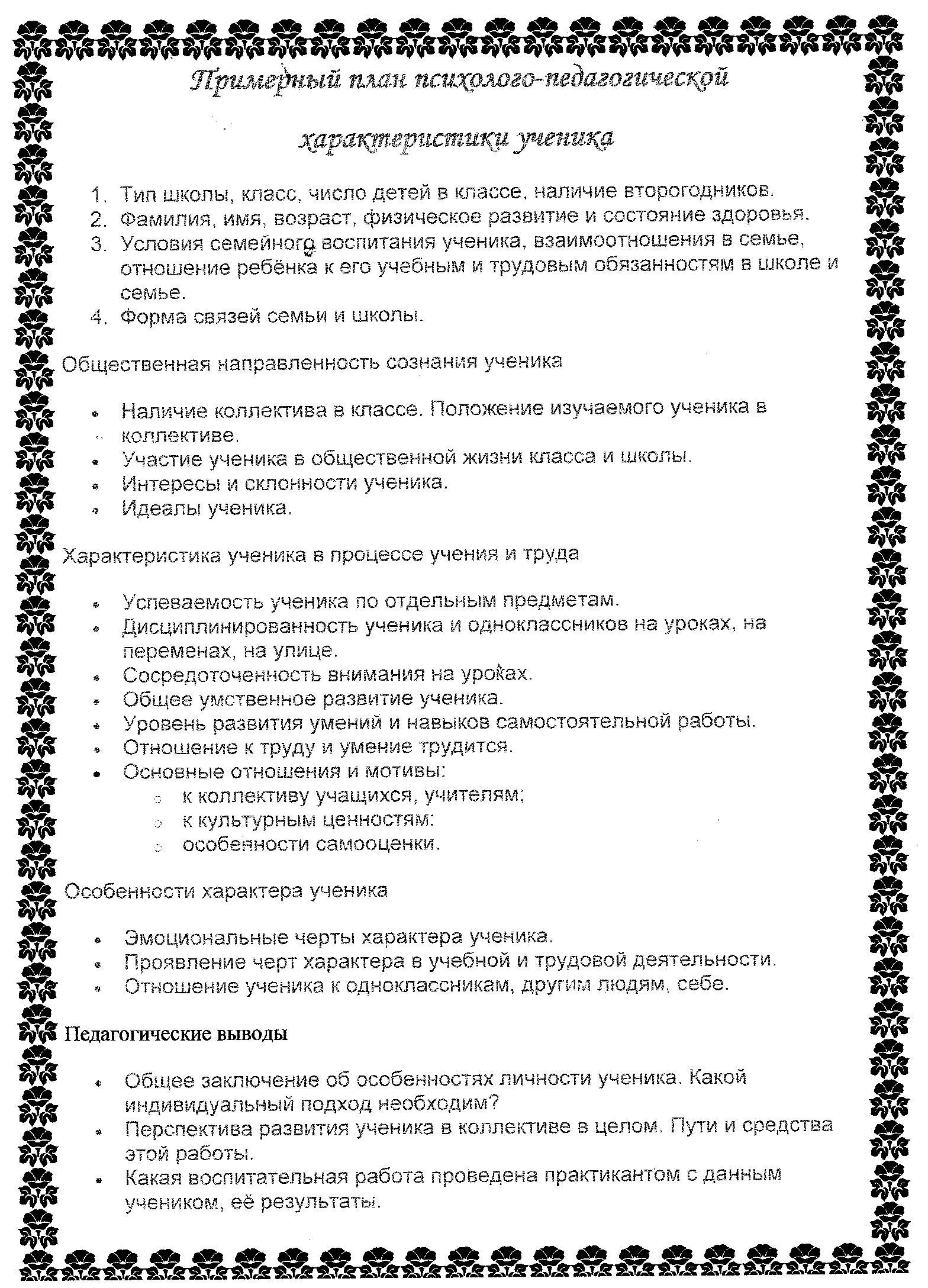 C:\Documents and Settings\Admin\Рабочий стол\Изображение5641631321 006.jpg