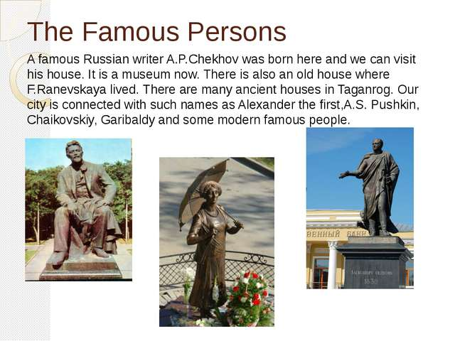 A famous Russian writer A.P.Chekhov was born here and we can visit his house....