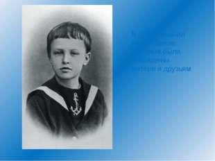 В 7 лет сочинил много стихов, которые были посвящены матери и друзьям