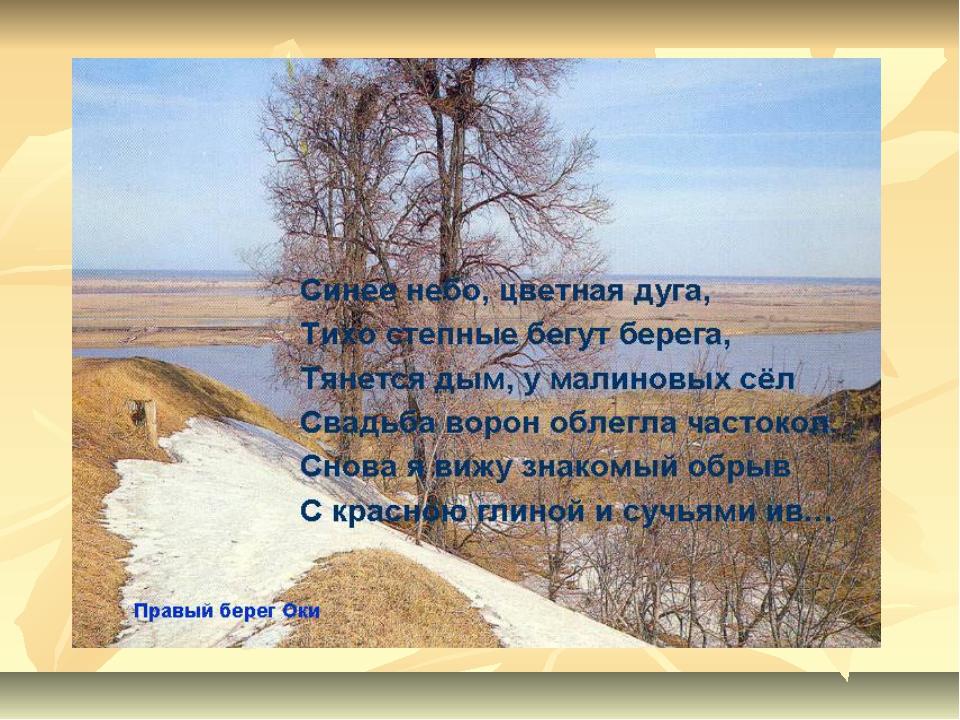Рубцов стих о природе 199
