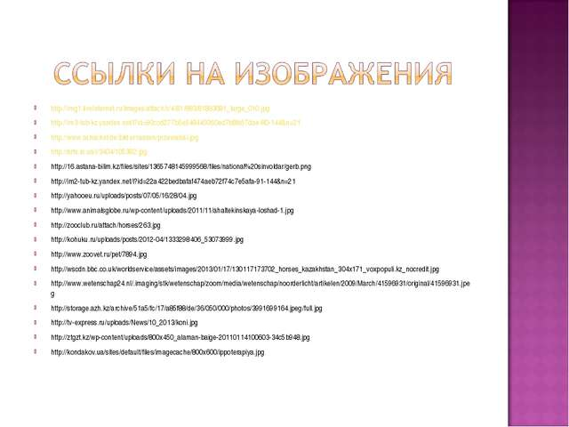 http://img1.liveinternet.ru/images/attach/c/4/81/883/81883681_large_010.jpg h...
