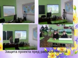 Подготовили два проекта: «Правила поведения в лесу» и «Правила дорожного движ