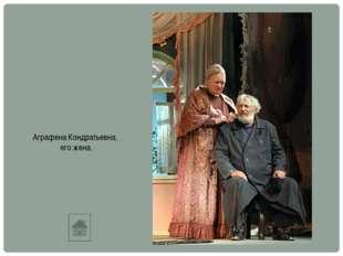 «Бедная невеста» (1852) резко отличалась от первой комедии («Свои люди...») п