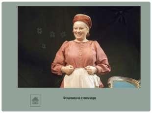 В письме И.А.Гончарова, адресованном самому драматургу, написано: «Литерату