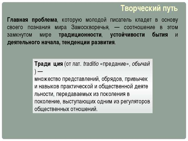 Устинья Наумовна, сваха.
