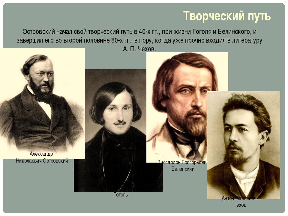 Сысой Псоич Рисположенский, стряпчий.