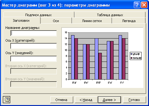 hello_html_19c334b1.png