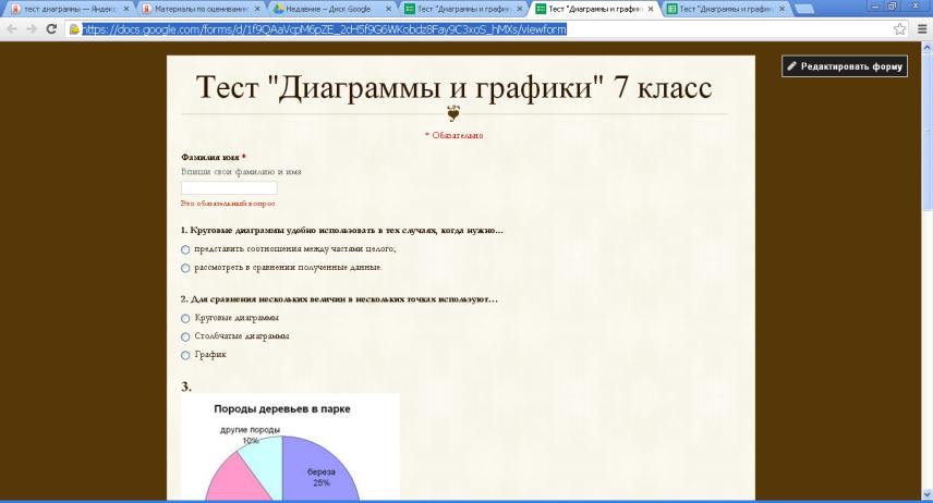 hello_html_maec6265.png