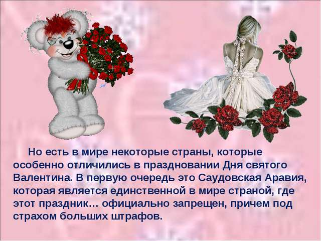 Но есть в мире некоторые страны, которые особенно отличились в праздновании...