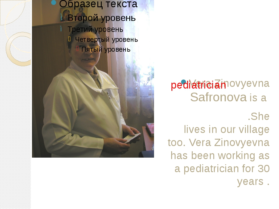 Vera Zinovyevna Safronova is a .She lives in our village too. Vera Zinovyevna...