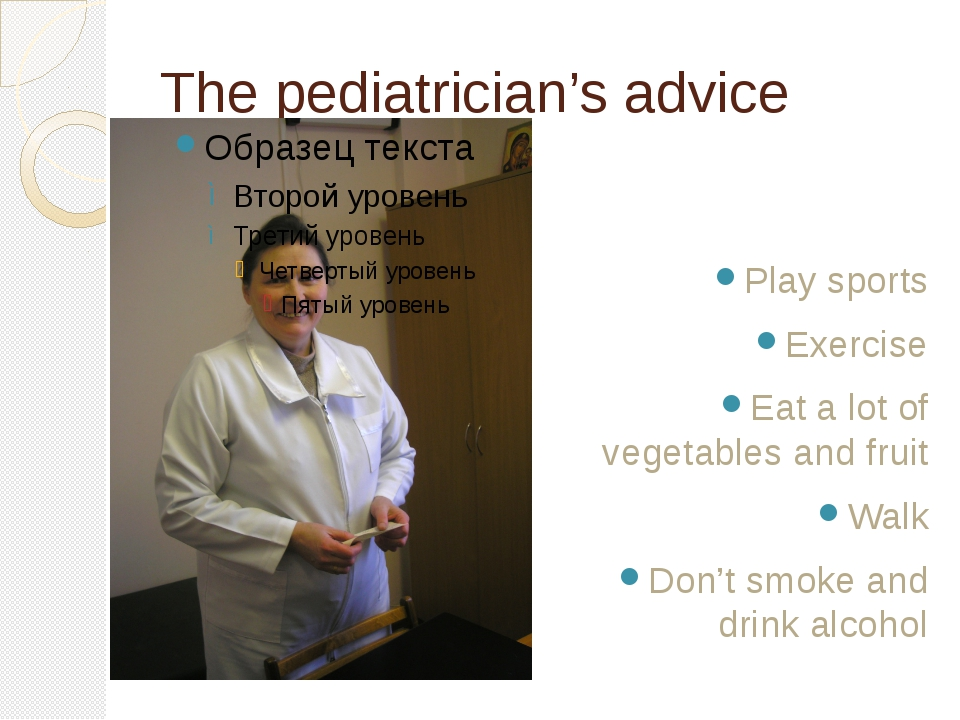 The pediatrician's advice Play sports Exercise Eat a lot of vegetables and fr...