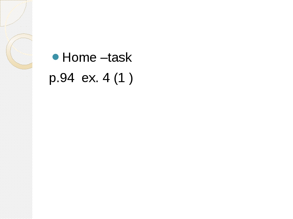 Home –task p.94 ex. 4 (1 )