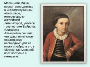 Маленький Миша провел свое детство в интеллектуальной атмосфере, интересовал