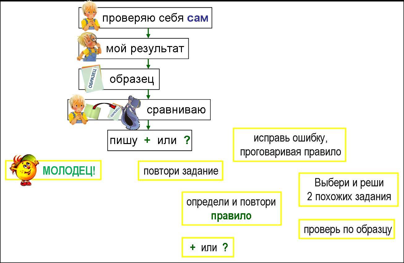 hello_html_m39ab50df.jpg