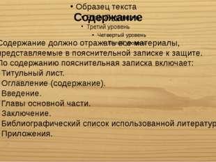 Рекламный проспект изделия Товарный знак фирмы (производителя). Наименование
