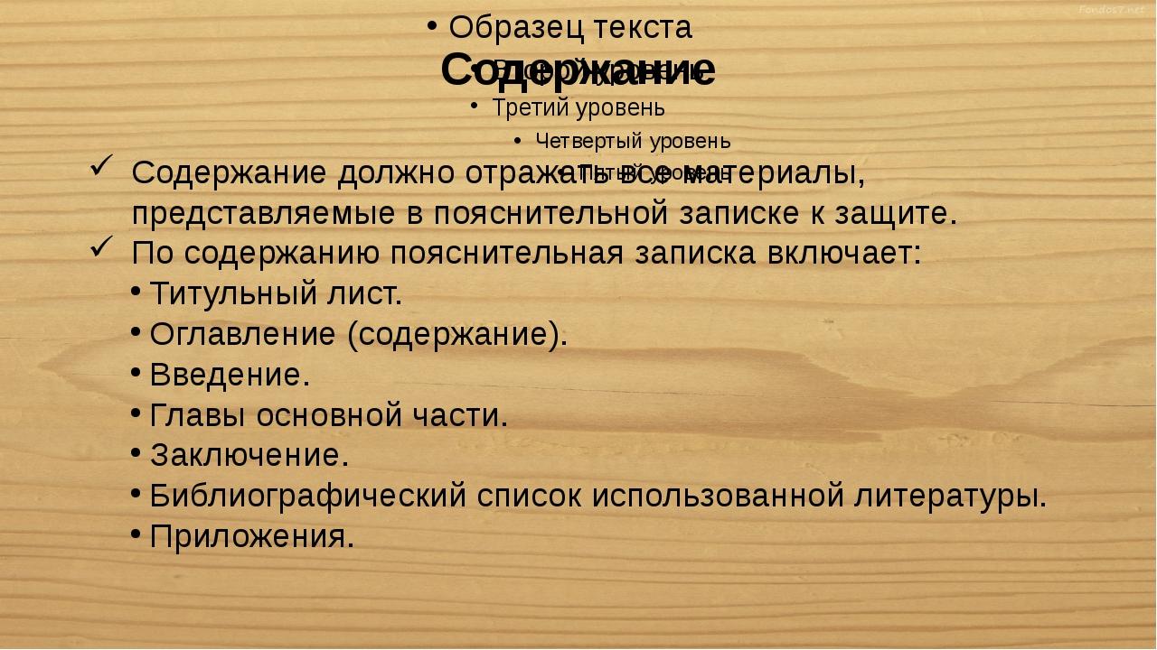 Рекламный проспект изделия Товарный знак фирмы (производителя). Наименование...