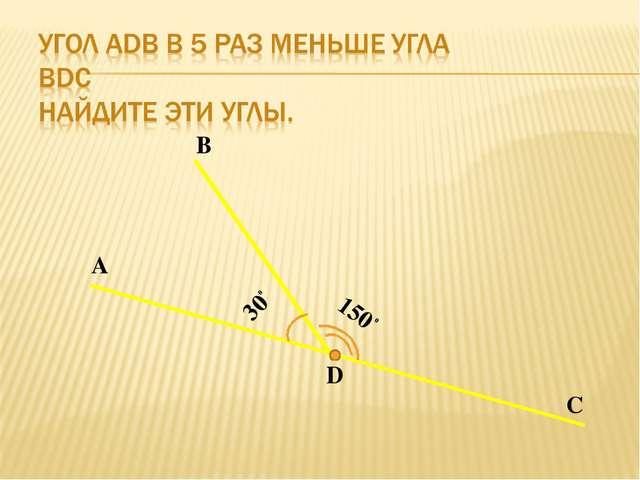 A B C D 300 1500