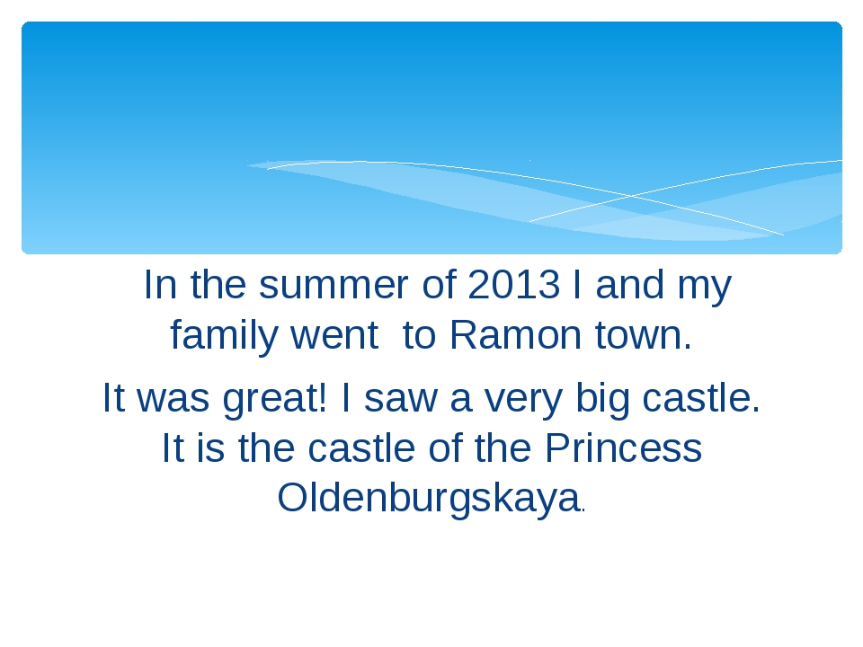 In the summer of 2013 I and my family went to Ramon town. It was great! I sa...