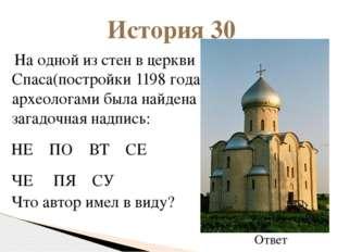 Русская поговорка говорит: «Не было ни гроша, да вдруг алтын!» А сколько это